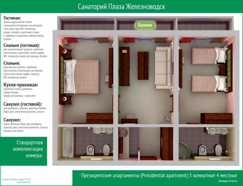 prezid-apart-1-782x600