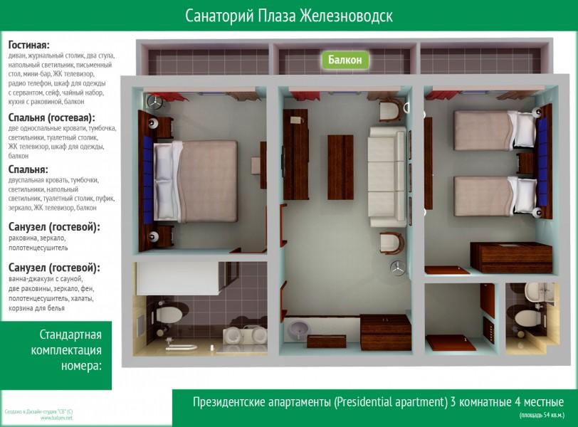 prezid.apart3-812x600