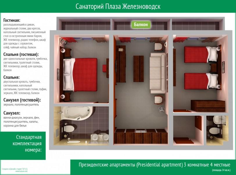 prezid.apartamentyi-812x600